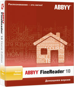 FineReader 10 HomeEdition. (