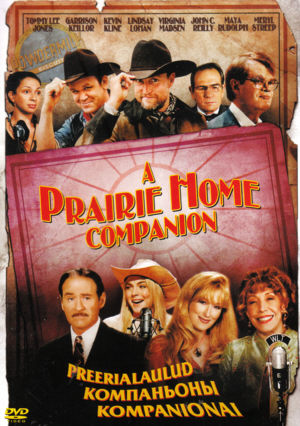 КОМПАНЬОНЫ / A Prairie Home companion