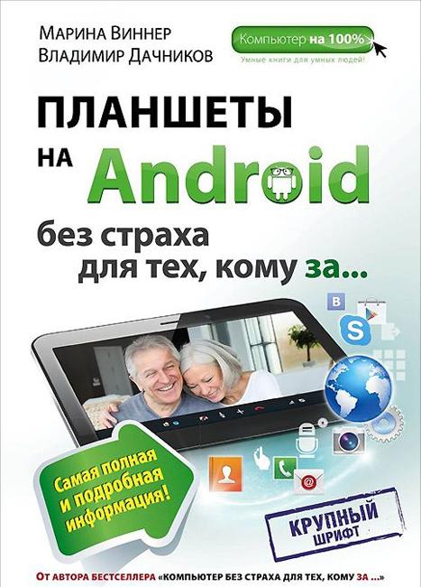 Книги купить интернет магазин москва доставка