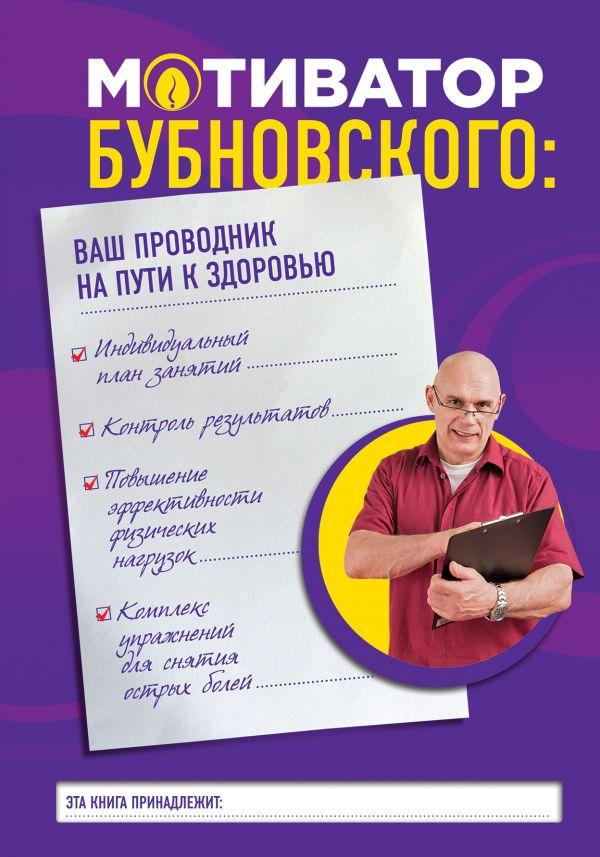 Главная  Atlant Русские Книги Knigi Аудиокниги DVD