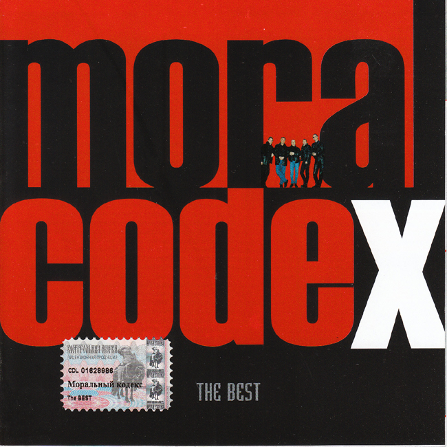 MORAL CODEX 'The Best'