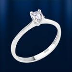 Золотое кольцо с бриллиантом. Белое золото